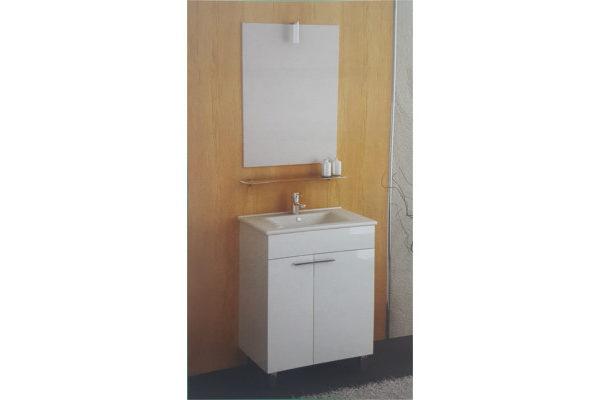 Mobile bagno completo square 60 idraulica semplice